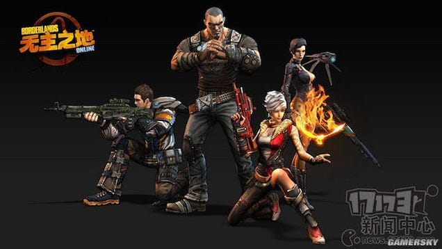 Borderlands Online Lands In China in 2015