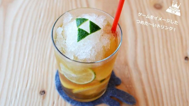 Want Your Drink with a Slice of Triforce?