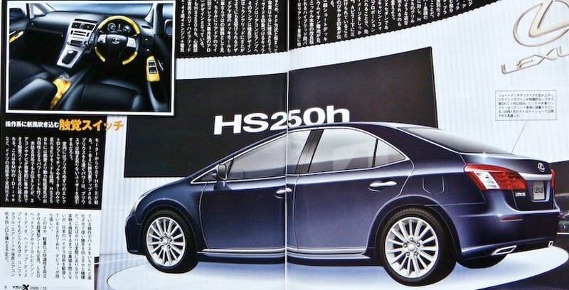 Lexus HS 250h: Let The Strip Tease Begin!