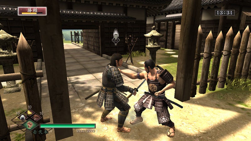 Way Of The Samurai 3 Looks Budget-y