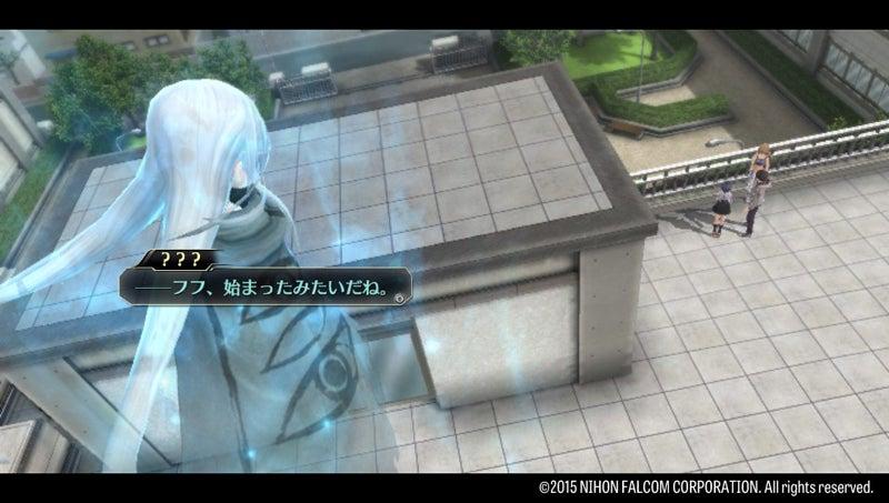 Tokyo Xanadu is... Okay