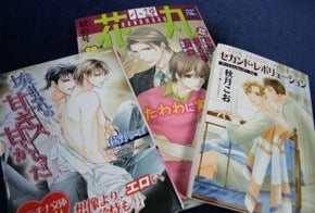 "Osaka Regulating ""Boys Love"" Manga"