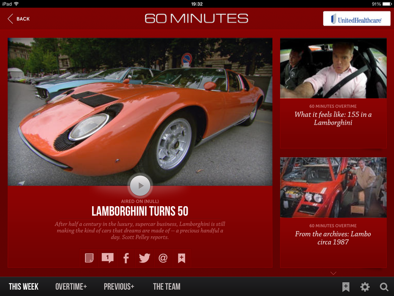 60 Minutes Lamborghini Report Was Worth the Watch