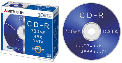 Braille CDRs: They Just Now Thought of This?