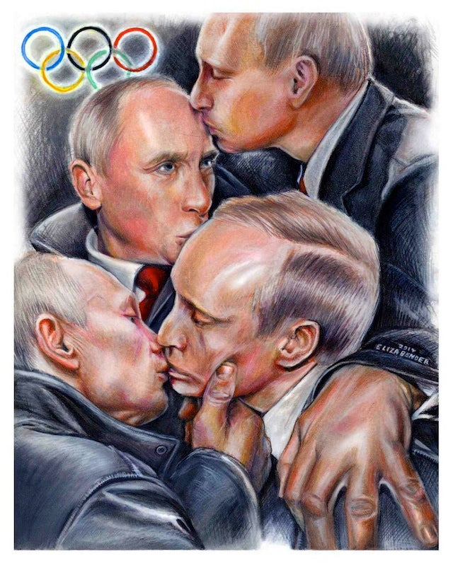 This Is A Picture Of Four Vladimir Putins Kissing Each Other