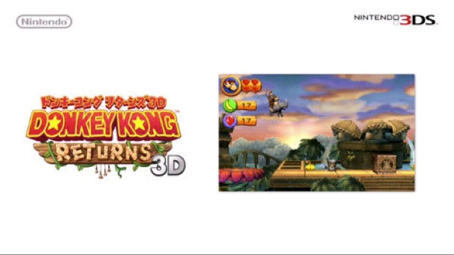 Donkey Kong Country Returns Is... Returning and Heading to the 3DS