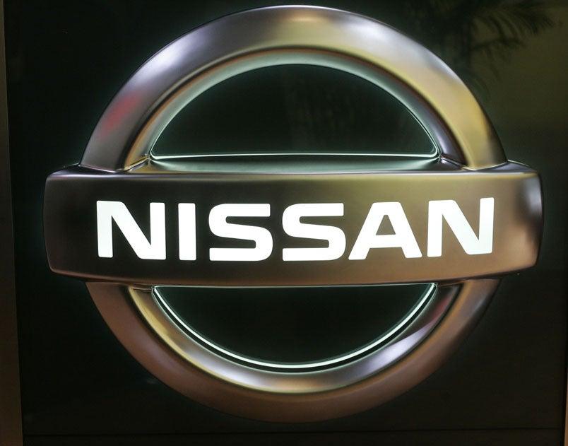 лого ниссан: