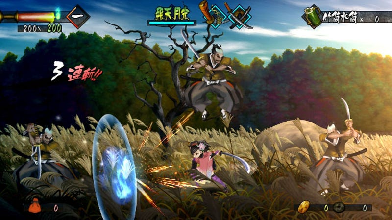 Muramasa: The Demon Blade Lands New Publisher, Launch Date