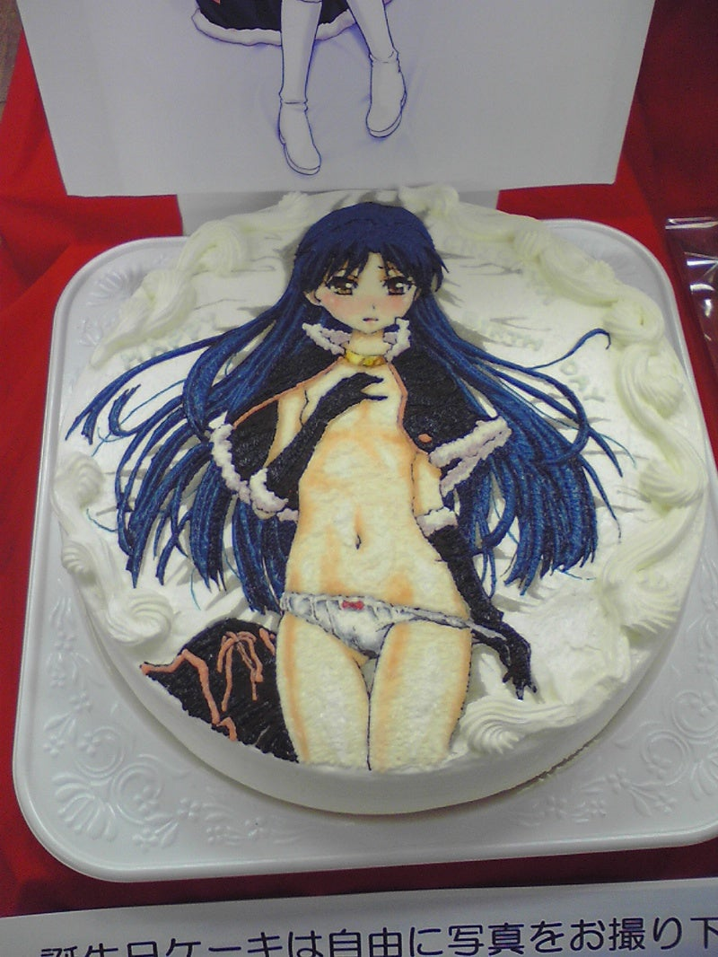 This iDOLM@STER Cake Is NSFW