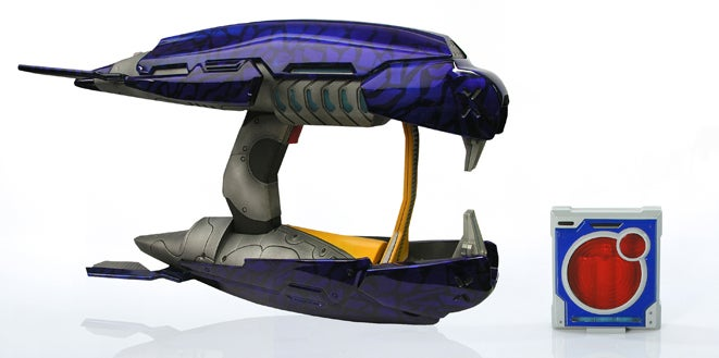 Actual Pics of the Halo 3 Covenant Guns