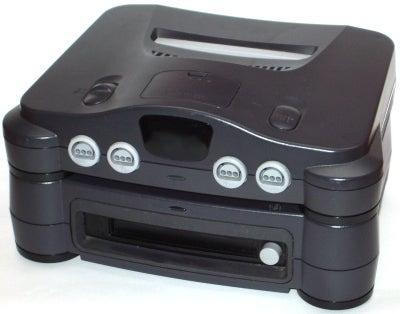 Old News '96: Nintendo Also Increasing Storage Capacity, Hopefully, Maybe