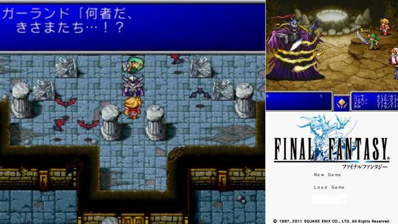 Final Fantasy, IntelliRing, and More