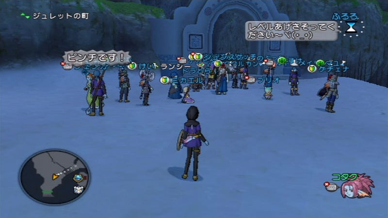 Making Dragon Quest into an MMO