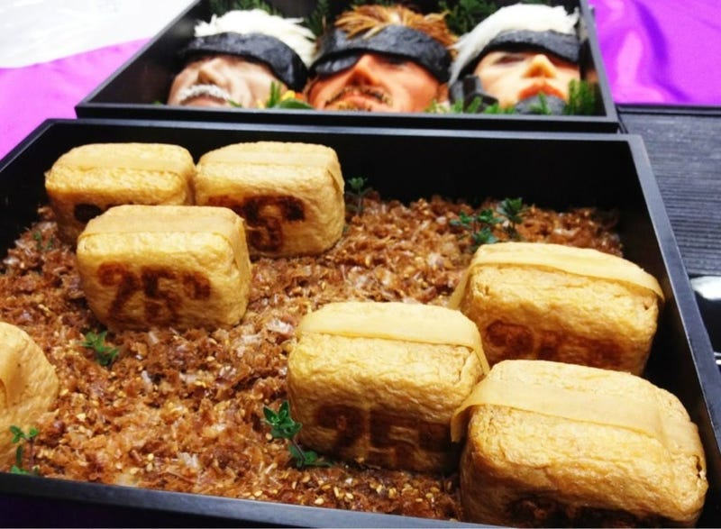 The Metal Gear Bento Is Truly Insane