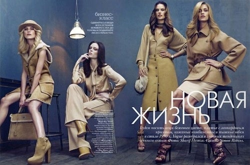 Vogue Russia Debuts Sexy One-Legged Pose