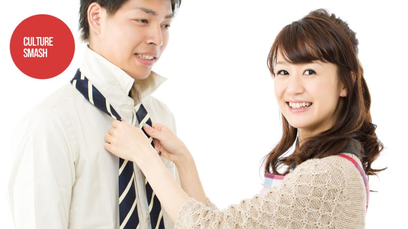 The World of Japanese Husband Salaries