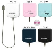 Color Coordinated DS Lite AC Adapters for H&G Nintendo Fanboys