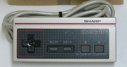 This Nintendo Was Inside A Television Set