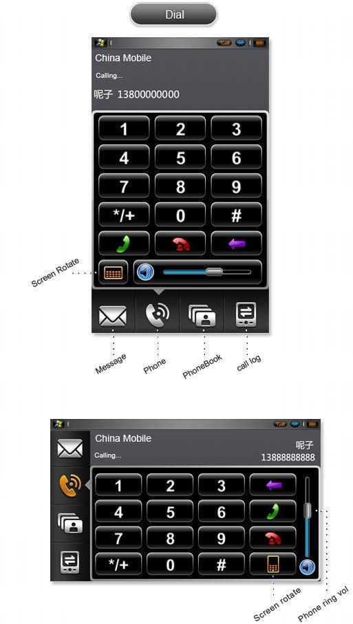 xpPhone Gallery