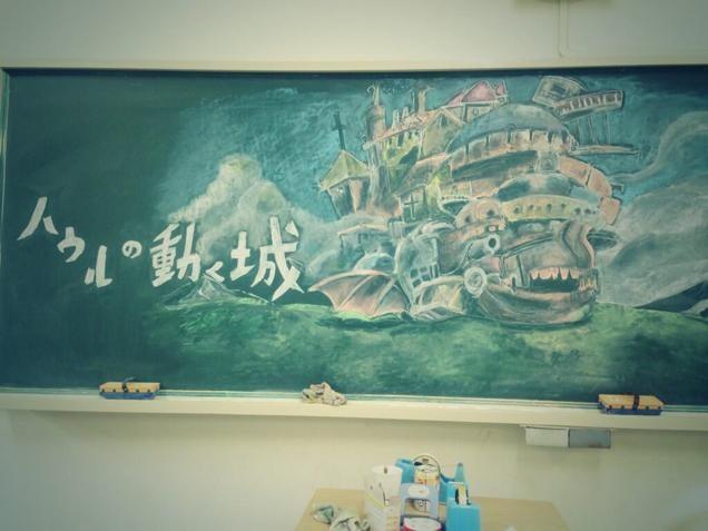 japanese chalk art