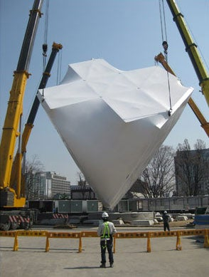 A Transforming Tetrahedron Invades Korea