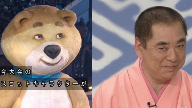 """Japan's """"Totally Looks Like"""" Meme Is Totally Amusing"""