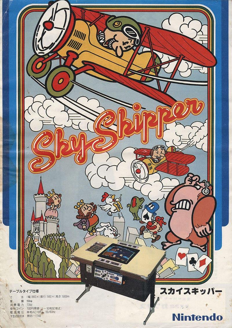 Forgottendo: Sky Skipper