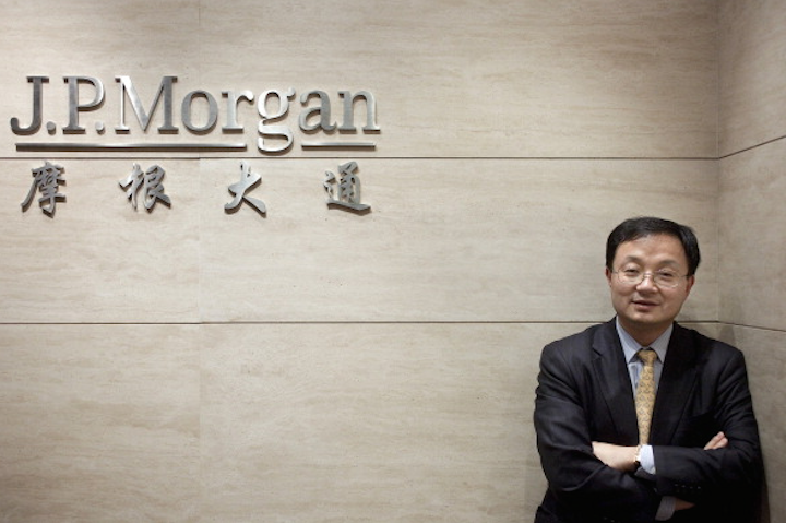 Ex-JPMorgan Chase Chinese Executive Arrested by Anti-Corruption Squad