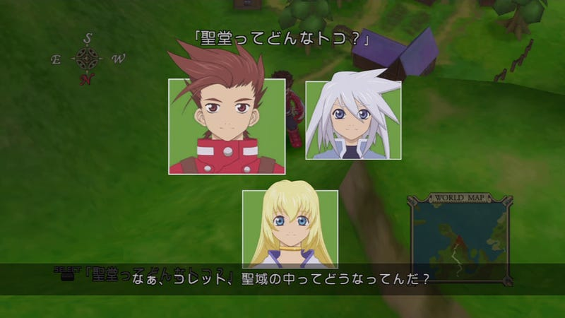 Four Reasons to Be Excited for the Tales of Symphonia HD Remaster