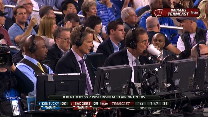 Jim Nantz, NCAA Cup Rule Delinquent