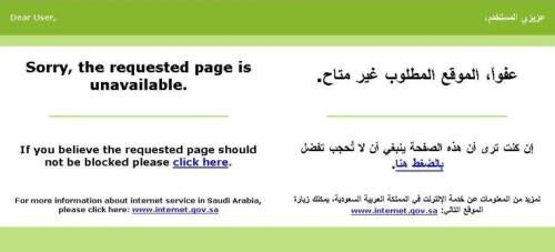 Censorship!