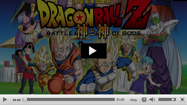 1080P- Watch Dragon Ball Z Battle Of Gods Online & Download