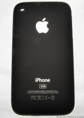 Is This the Back of the Next iPhone?