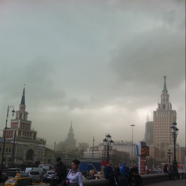 What the Hell Is This Giant Green Cloud in Moscow? (Updating)