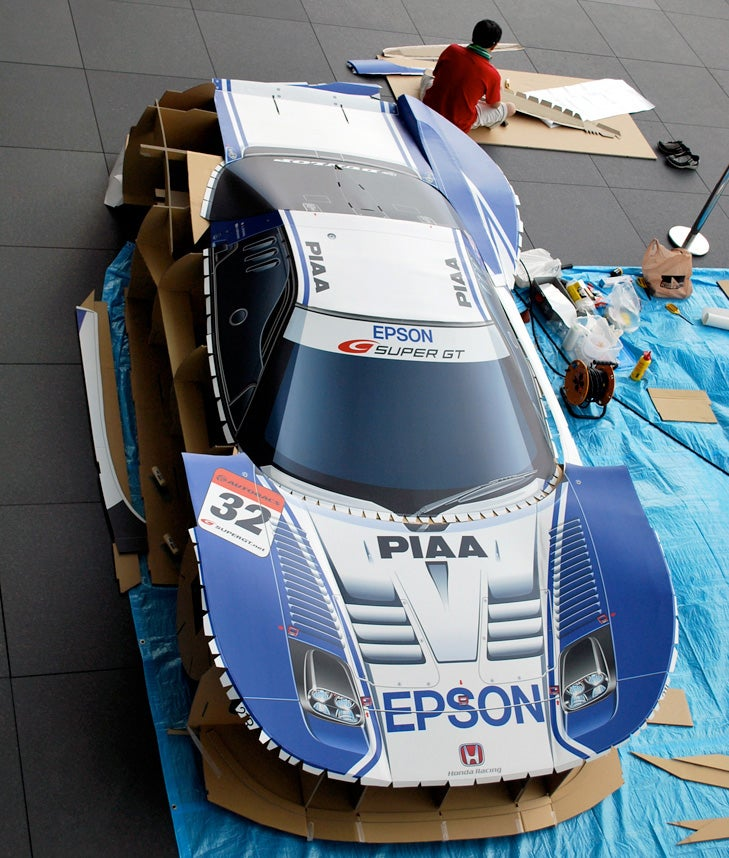 Papercraft Ninjas Print, Build Life-Size Cardboard NSX Race Car