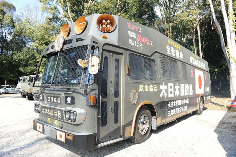 A Collection of Right-Wing Japanese Propaganda Buses