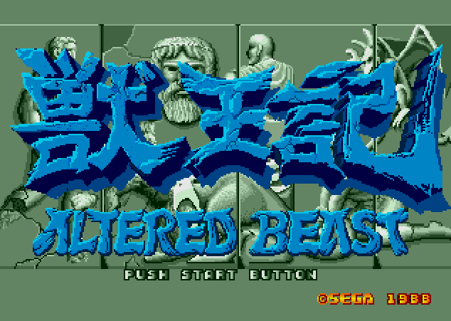 Enjoy This Badass 16-bit Title Screen Art