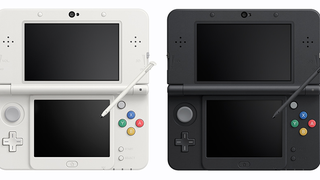 What We Know About The New 3DS So Far
