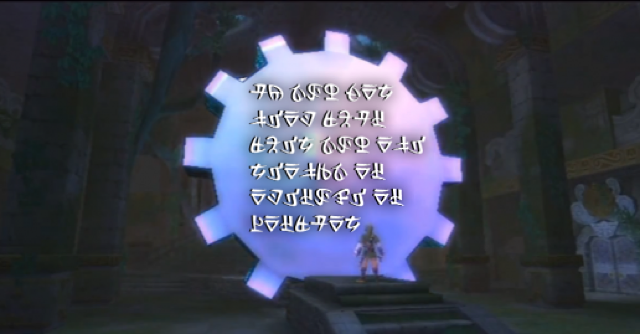 Zelda: Skyward Sword's Alphabet Cracked