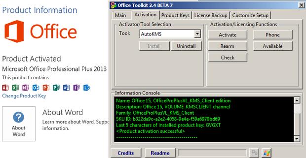Ключ для активации DLL-files FIXER 1.0 2011 RUS. .