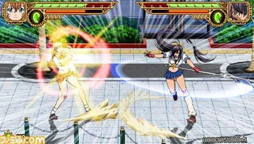 PSP High Kicking Japanese Schoolgirl Game