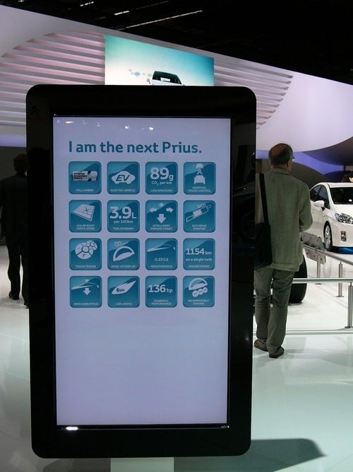 Witness the iPhone-ized Future Of Auto Show Displays