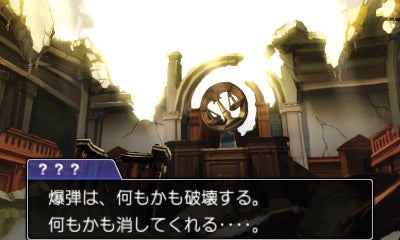 Phoenix Wright is Back in These First Ace Attorney 5 Screenshots