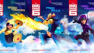 First Look At The Six Big Heroes Of <em>Big Hero 6</em>