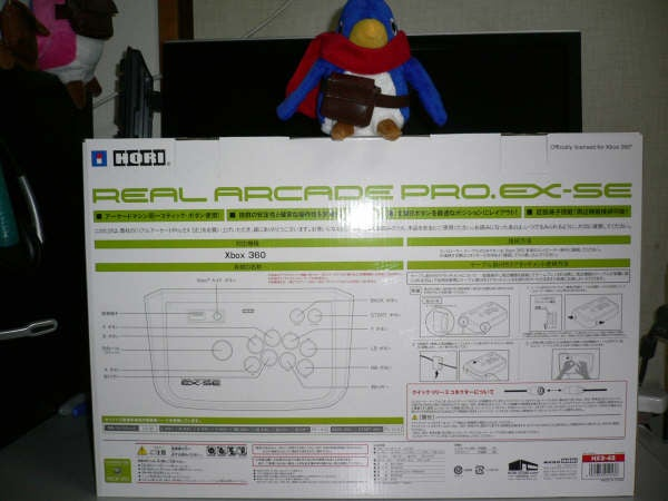 Just How Big Is The Hori Real Arcade Pro Stick?