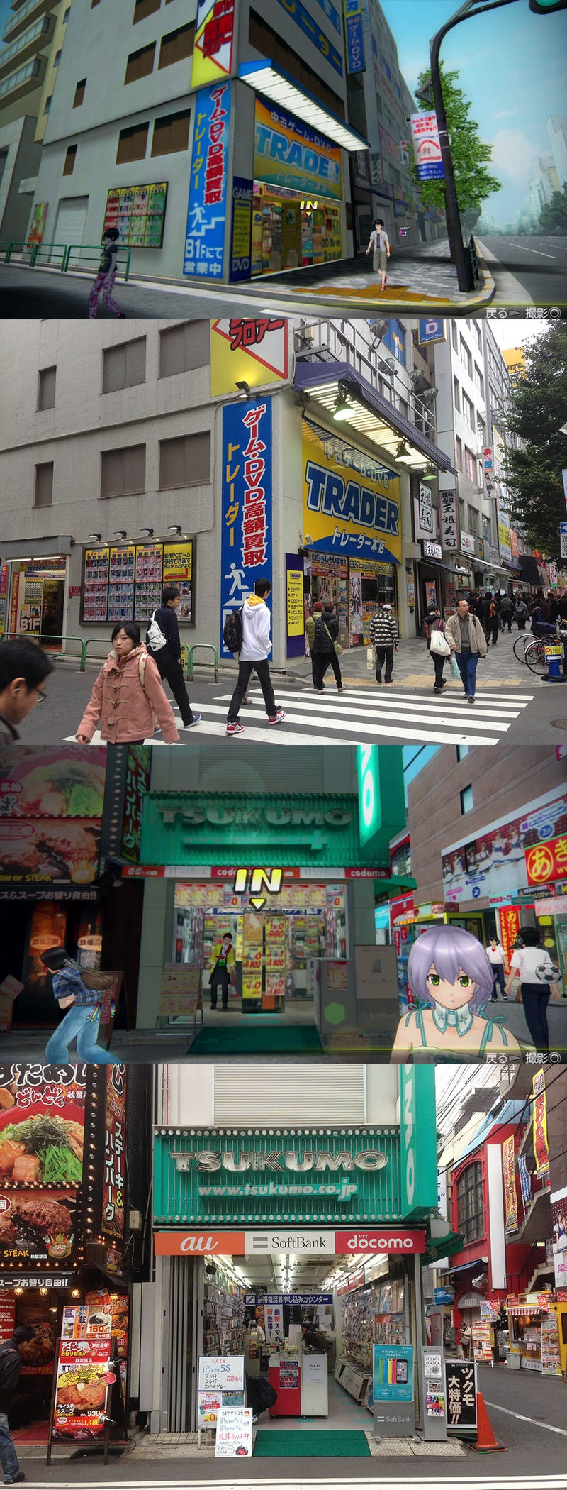 Can't Go to the Real Akihabara? Try This Game!