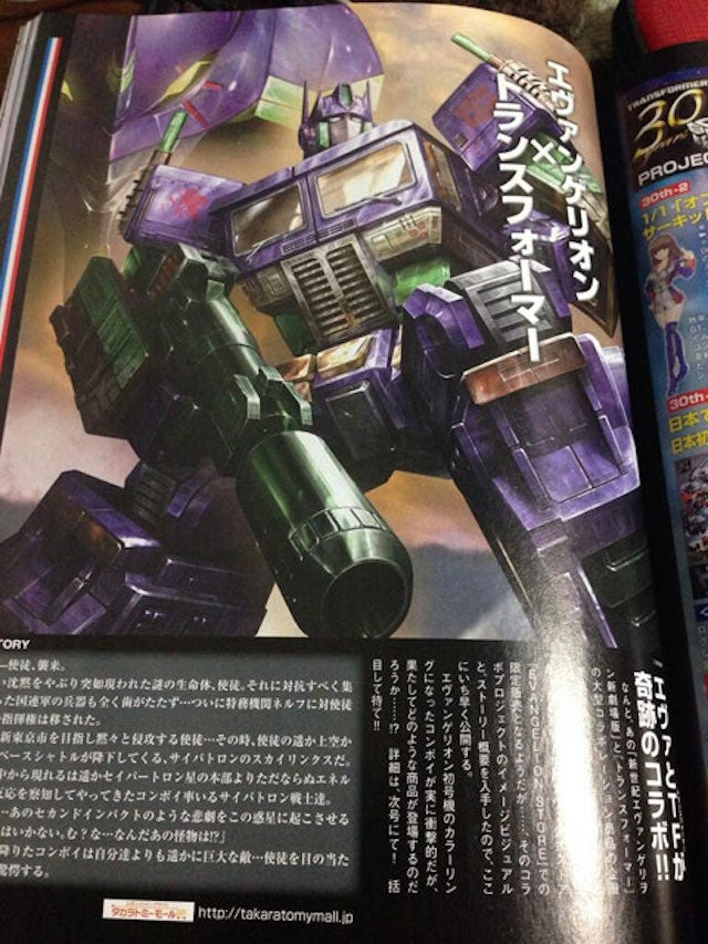 Japan Is Making An Official Evangelion/Transformers Crossover