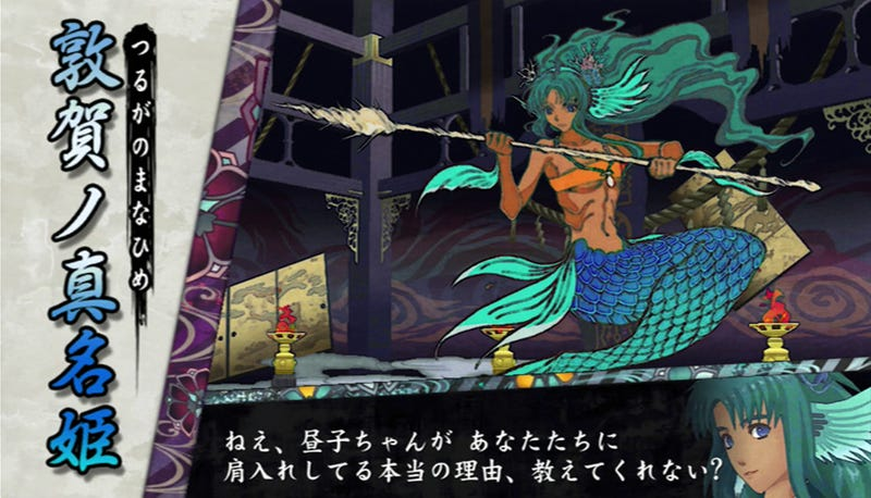 Oreshika: Tainted Bloodlines Is a Throwback to Classic JRPGs