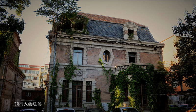 This Amazing Chinese Mansion Is Abandoned Because It's Haunted
