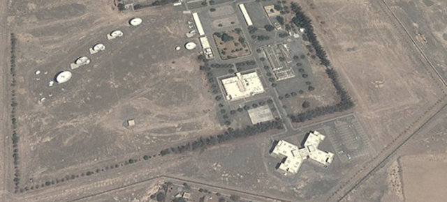 This Is Britain's Ultra-Secret Middle East Spy Base